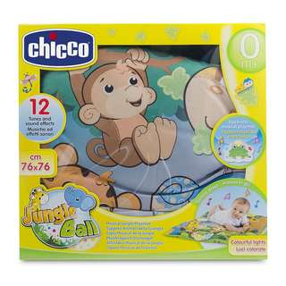 Chicco Jungle Playmat