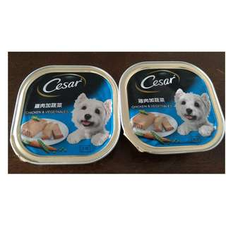 Dog food Cesar
