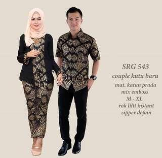 Baju Kurung Couple Set