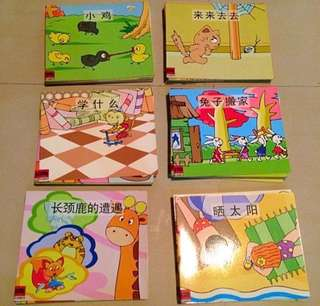 Set of 10 books Chinese readers @ $12
