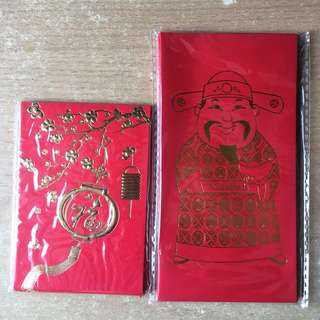 SGBike / Straits Times Classified Limited Edition Red Packets 2018