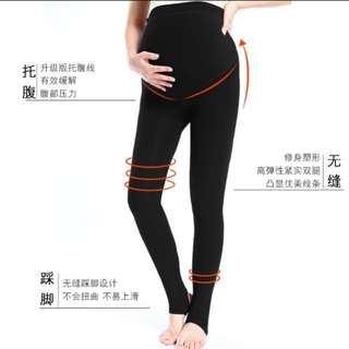 Maternity Legging (Buy 2 RM33)