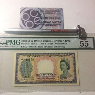 1 dollar queen A/1 PMG 55 aunc
