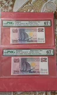 Replacement Ship $2 *BN & RA(PMG 67)