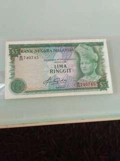 Lima Ringgit Banknote
