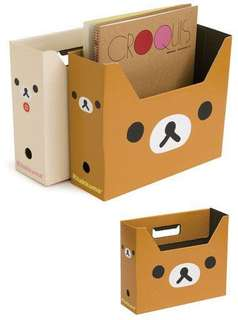 Rilakkuma magazine storage book box