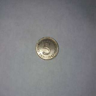 Malaysian 5 cent syiling produce 1981
