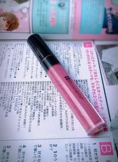 BH Cosmetics Liquid Lipstick - ENDORA