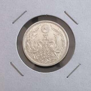 昭和十二年雙鳳銀幣五十錢