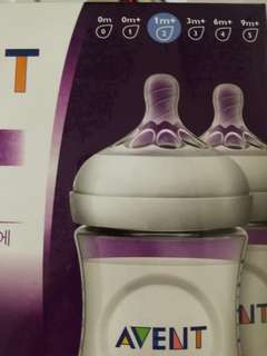 Brand new Avent natural teat only