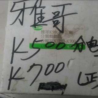 🚚 K5 K7 分電盤