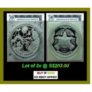 ♦ Russia 3r Rubles, 2009 Mix Series Lot - 2x 1 Troy Oz+ / Grams (999) Fine Silver Proof coins