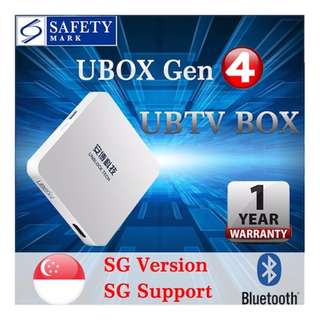 Ubox Gen4 (1 Year Warranty)
