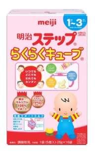 Meiji Formula Cube 1-3 Yrs Old (16 Sachets)