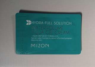 MIZON ( water volume aqua gel cream)