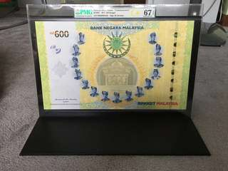 World BIGGEST banknote