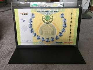 World BIGGEST banknote