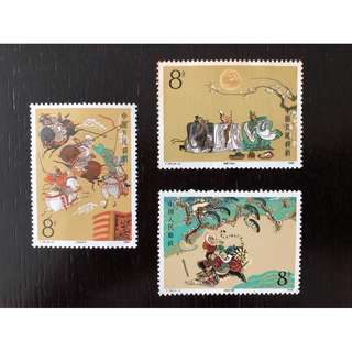 China 1988-1989 stamps