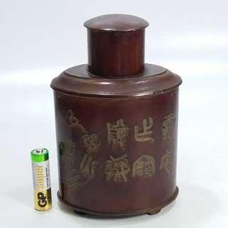 懷舊  錫茶葉罐(重手感)