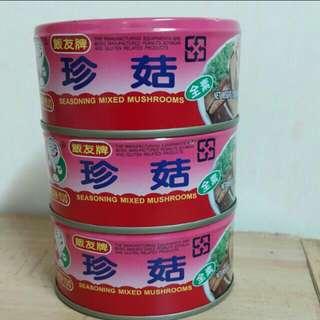 珍菇25元/罐