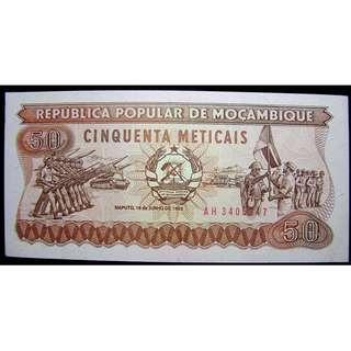 1983年莫桑比克銀行軍人國旗50墨迪加鈔票