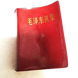 Vintage Mao Red Book