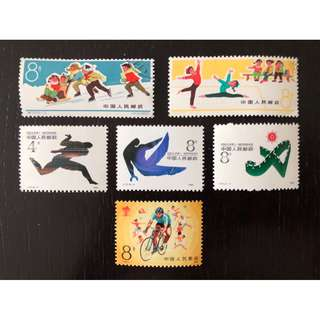 China stamps (sports and games themed)