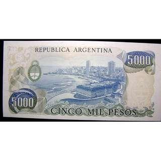 1977年阿根廷中央銀行獨立運動領袖聖馬丁像銀海城5000披索鈔票