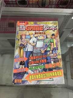 SET 劲game少年 1-2