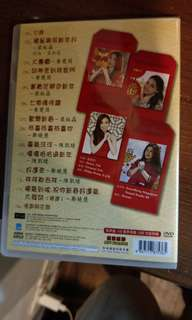 New year song cd+dvd