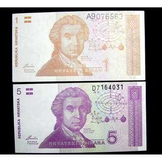1991年克羅地亞天文物理學家博斯科維奇及札格瑞布主教座堂鈔票共兩枚