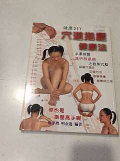 DIY Acupuncture Points Book