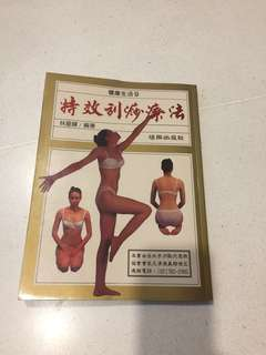 Chinese Guasa Book