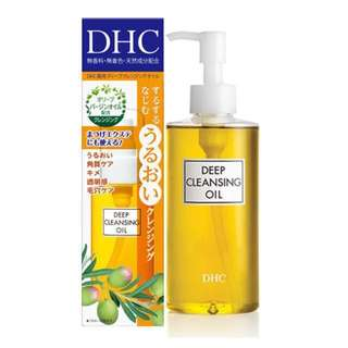 [Brand New] DHC Deep Cleansing Oil (70ml)
