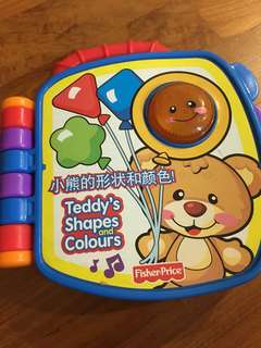 Fisher price Teddy's shapes and colours book