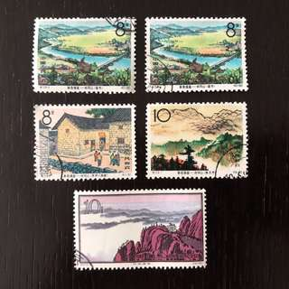 China 1963-1965 stamps - Landscape themed
