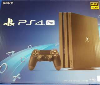 Sony PS4 Pro promotion with trade in console