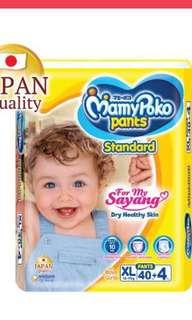 MamyPoko Standard Pants XL