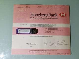 1988年 匯豐銀行股票,  實物正本 股票正本 合共400股,有壓印簽名 保存良好 打火機的位置 有人名和地址,票已不能使用,老香港懷舊物品