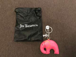 Jim Thompson leather key chain • key ring