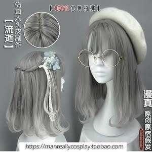 Manreally Lolita Wig ash Gray