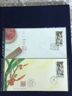 Singapore FDC And Souvenir cover as in Pictures