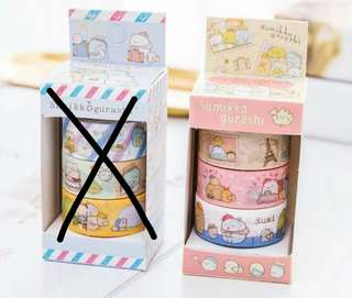 Sumikko Gurashi Box Washi Tape