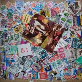 World Mix Stamps 500 pcs lot B5 BL590