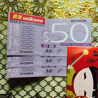 惠康現金卷 $150 ($50 x 3)