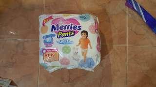 Merries Pants 1 pack (19pcs)