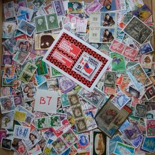 World Mix Stamps 500 pcs lot B7 BL592