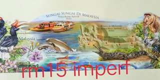 sungai imperf ms