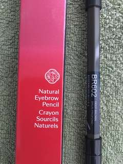 Shiseido Eye Brow Pencil