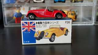 Tomica Morgan plus made in Japan with box. Box graphics is slightly torn on one side as shown in 4th photo but all in tact.